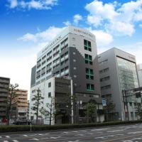 Kuretake Inn Okayama, hotel en Okayama