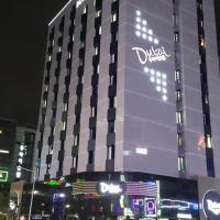 광주에 위치한 호텔 두바이 호텔
