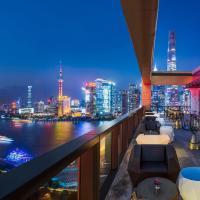Wanda Reign on the Bund, hotel in Shanghai