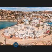Aegean Muses, ξενοδοχείο στους Λειψούς