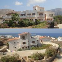 Dimitris Apartments, ξενοδοχείο στο Φρυ