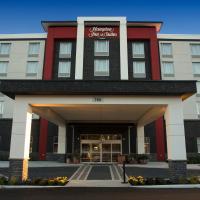 Hampton Inn & Suites by Hilton Thunder Bay, hotel em Thunder Bay