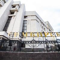 Гостиница Симбирск, отель в Ульяновске