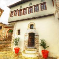 Archontika Karamarlis, hotel in Makrinitsa