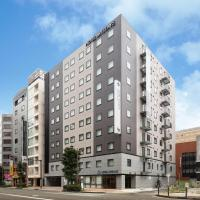 Viesnīca HOTEL MYSTAYS Yokohama Kannai pilsētā Jokohama