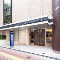 HOTEL MYSTAYS Gotanda, hotel sa Tokyo