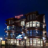 Авторский отель Regatta, отель в Ульяновске