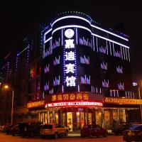 Jiadi Business Hotel