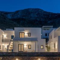 Sifnos House - Rooms and SPA, ξενοδοχείο στις Καμάρες