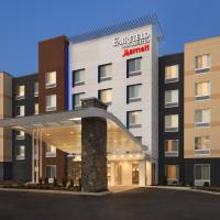 Fairfield Inn & Suites by Marriott Lancaster East at The Outlets, hotel in Lancaster