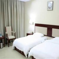 Shenzhen FangTu International Hotel, hotel near Shenzhen Bao'an International Airport - SZX, Bao'an