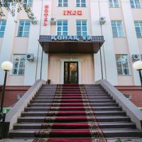 Hotel Inju