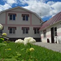 Guest House Blagovest