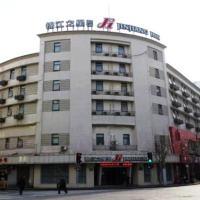 Jingjiang Inn Shanghai Henglong Plaza, hotel a Xangai