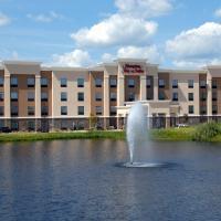 Hampton Inn & Suites Mount Pleasant