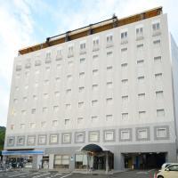 Uwajima Oriental Hotel