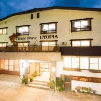 野沢温泉 ユートピア、野沢温泉村のホテル