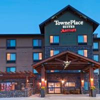TownePlace Suites by Marriott Billings, hotel in Billings