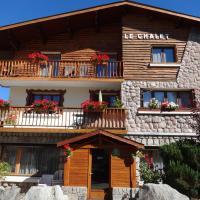 Hotel le Chalet、レ・デュー・アルプのホテル