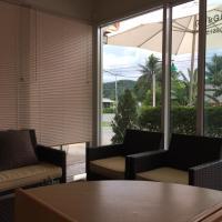 Baan Chan Suan, hotel in Nong Nam Daeng