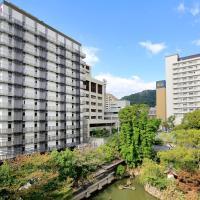 Hotel Monte Hermana Kobe Amalie, отель в Кобе