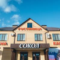 Отель Сокол, отель в Сорочинске