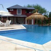 Campiranas, hotel in Los Reartes