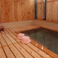 伊藤屋、蔵王温泉のホテル