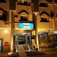 Al Nakhlah Furnished Units, hotel em Al-Hofuf