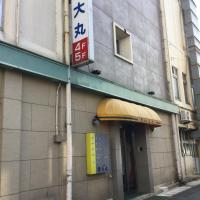 Hotel Daimaru