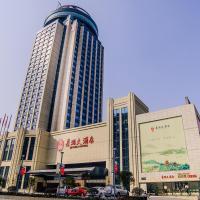 Jinghan Hotel (Welcome Fruit)