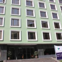 فندق ريف الملز إنترناشونال، فندق في الرياض