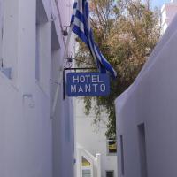 Manto Hotel: Mikonos'ta bir otel