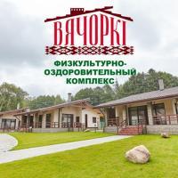 Sport and Recreational Cоmplex Vyachorki