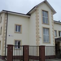 Guest house Apart-Ruza, hotel in Ruza