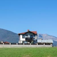Guest House Tommy Bansko - Bachevo