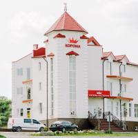 Hotel Korona, готель у місті Колибаївка