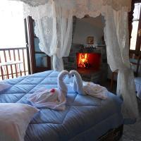 Diogenis Hotel, ξενοδοχείο στην Τσαγκαράδα