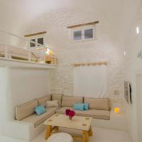 Yialos Ios Hotel, отель в Иосе