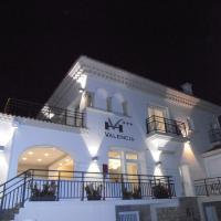 Hôtel Valencia、アンダイエのホテル