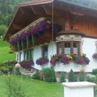 Ferienhaus am Lechweg, Hotel in Steeg