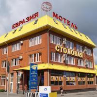 Мотель Евразия-Аксай, отель в городе Аксай