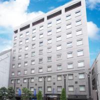 Hotel Mystays Premier Hamamatsucho, хотел в Токио