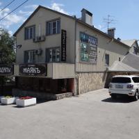Отель Маяк, отель в Вольске