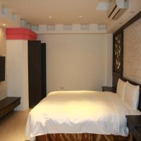 Ocean House, hotel in Wanli District