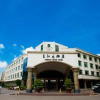 Sanjiang Grand Hotel, hotel near Wattay International Airport - VTE, Vientiane