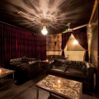 Hotel Chambery (Adult Only)