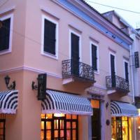 Hotel Byzantino, Hotel in Patras