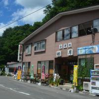 Drive Inn Keigetsu, hotel in Towada