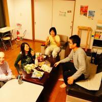 Osaka Tomato Guest House